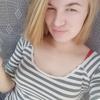 Настена Марцукевич, 22, г.Дятлово