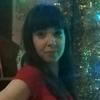 Анастасия, 23, г.Полоцк