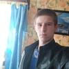 Ваня, 22, г.Ляховичи