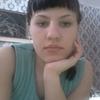 Татьяна, 31, г.Ляховичи