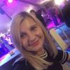 Наталья, 35, г.Докшицы