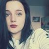 Ирина, 23, г.Минск