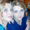 Нина, 35, г.Краснополье