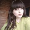 Анна Лышко, 23, г.Полоцк